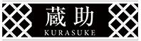 岡山,倉敷の不動産(土地,建物,戸建て物件)売買,買取のフォーシーズン株式会社