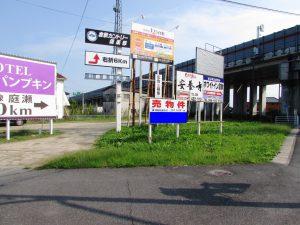 倉敷市西坂 土地