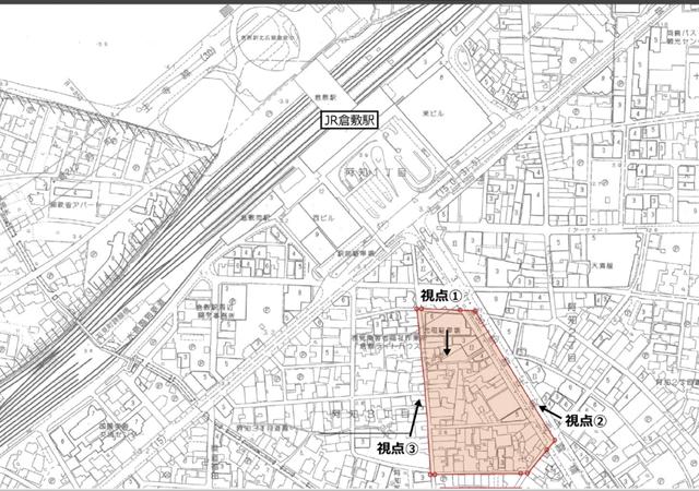 倉敷 再開発 事業 区域