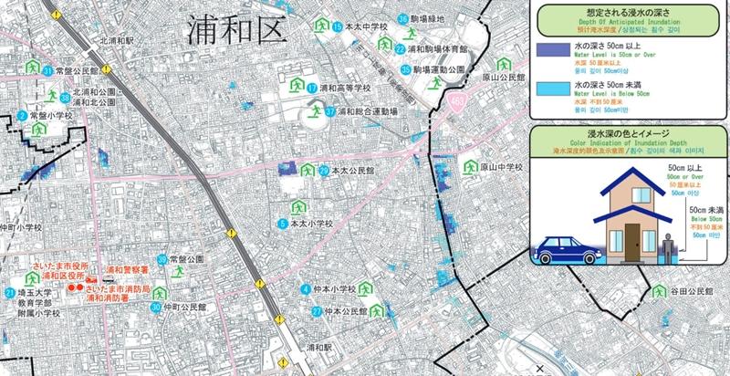 さいたま市浸水防災マップ